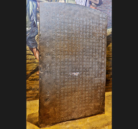 Stele for prohibiting Customs' extortion to regulate harbor affairs