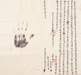 Tenancy contract by the Xiaogui villager