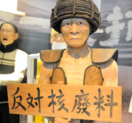 Tao villagers protest against nuclear waste