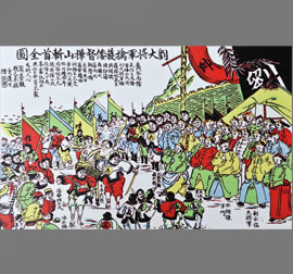 Painting of Commander Liu beheading the captured Kabayama Sukenori