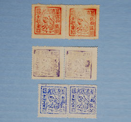 Stamp series of the Republic of Formosa