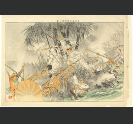 Painting depicting battle between Japanese troops and Taiwanese militia