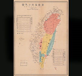 Distribution map of indigenous population in Taiwan in 1906