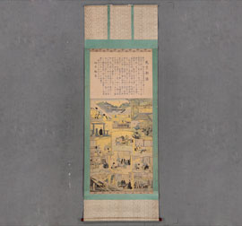 Scroll of the Imperial Rescript on Education