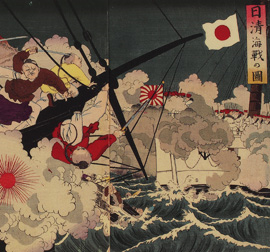 Naval Battle from the Sino-Japanese War