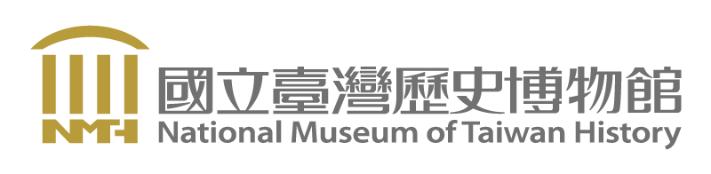 National Museum of Taiwan History LOGO